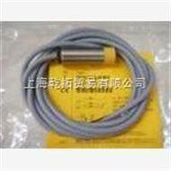 -图尔克电感式直线位移传感器,NI35-CP40-AP6X2