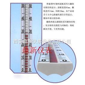 PVC塑料磁翻板面板