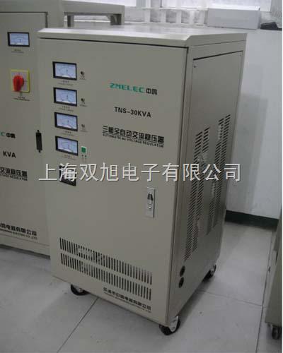 TNS-15KVA三相稳压器