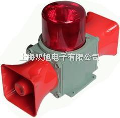 FMD-116F声光报警器