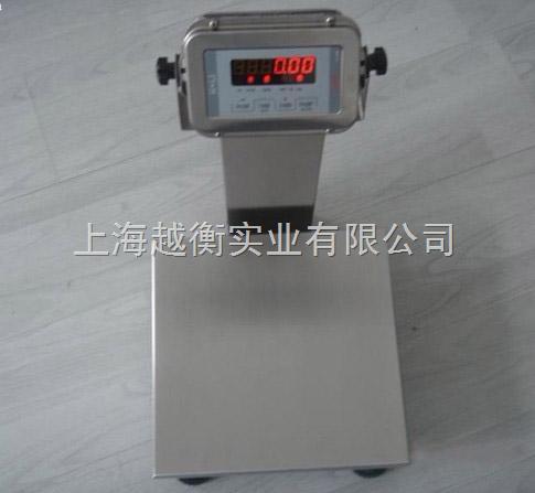 150千克工业电子秤,150kg省电王台秤,150kg电子台秤价格