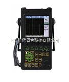 SH510便攜式金屬超聲波探傷儀