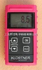 KT-508水分测定仪厂家报价
