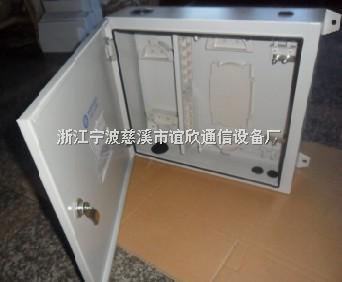 室外12芯光纤配线箱