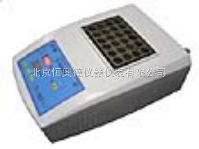H22582-多功能消解器