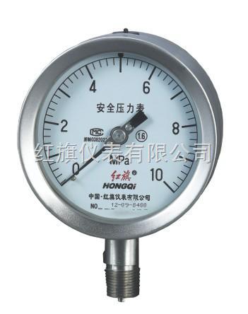 耐震不銹鋼隔膜壓力表