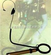 水下手持式金屬探測儀