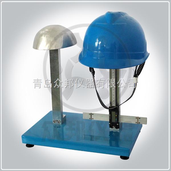 ZM-816青岛众邦仪器安全帽垂直间距佩戴高度测量仪T