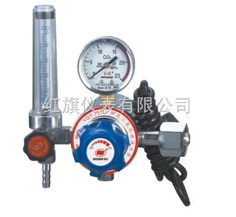 YQX-90A-YQX-90A浮标式氧气吸入器