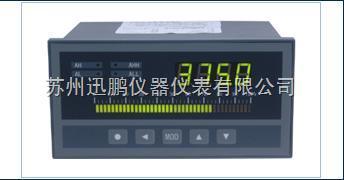 苏州迅鹏SPB-XST智能数显仪表