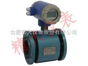 LDJ型电磁流量计特征