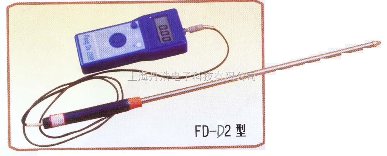 便携式水分仪|化纤纱线水分检验仪|纺织原料水分计