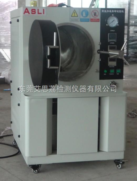 非饱和型高压加速老化箱