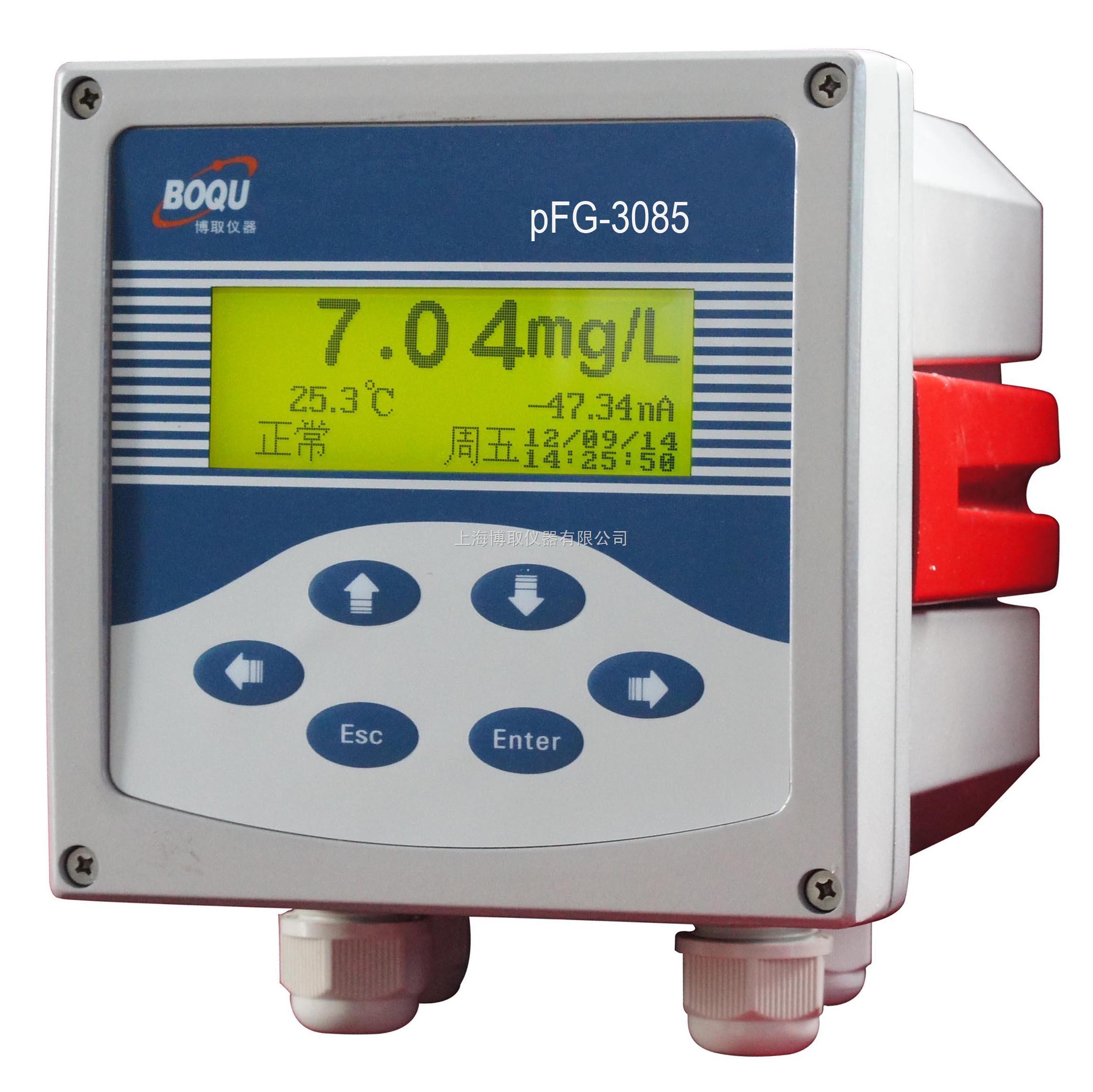 PFG-3085工业在线氟离子检测仪(铸铝壳体)
