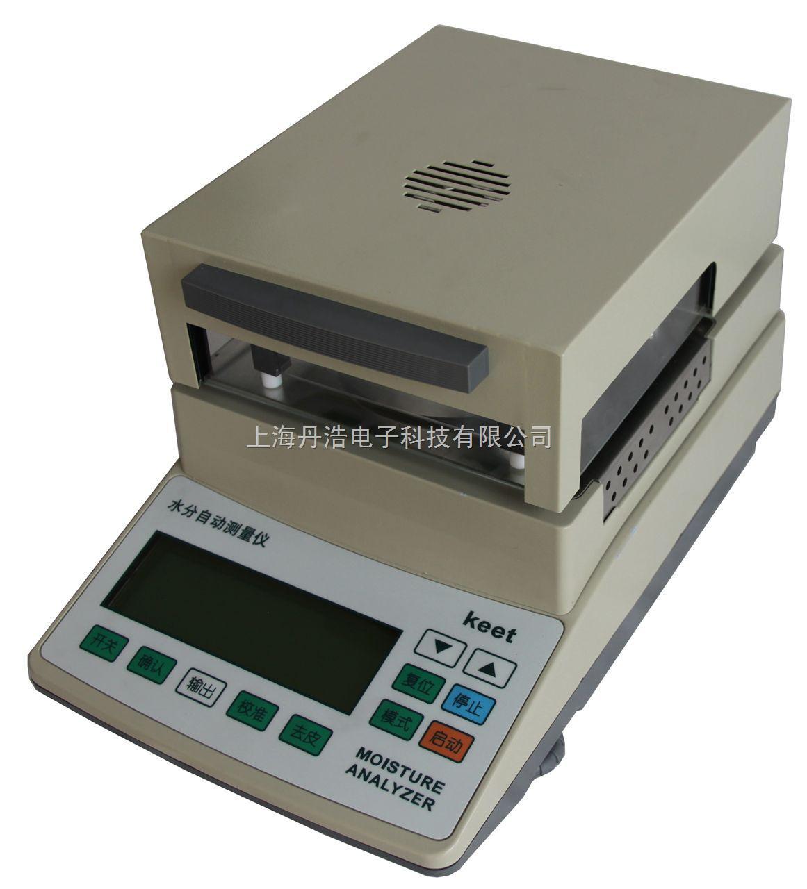 上海丹浩纸张水分测定仪