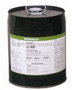 水洗式荧光渗透剂