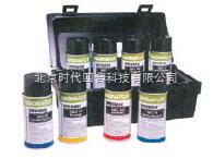 后乳化式荧光渗透剂