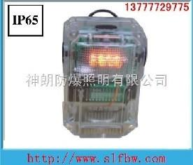 RHJ60A呼救器价格,RHJ60A呼救器厂家