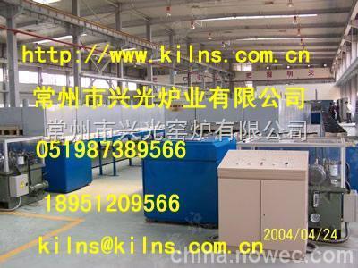 双通道隧道电阻炉(1700℃)