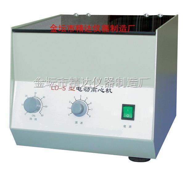 LD-3臺式大容量離心機\實驗室離心機