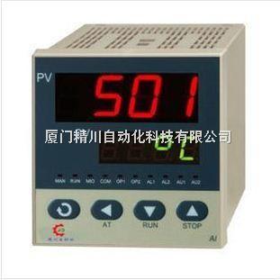 哪里卖宇电AI-508温控表,厦门精川告诉你