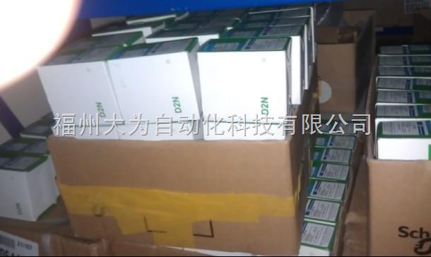 一级代理销售ATV71HU40N4。提供全方位的ATV71HU40N4选型参考;提供专业的ATV71HU40N4系统解决方案;提供一流的ATV71HU40N4售后服务。以下是ATV71HU40N4产品描述: 小黄 QQ87576382 0591-28050055 ATV71H075N4Z ATV71 0.75 3P 380~480V,简易面板,EMC,无电抗器 ATV71HU15N4Z ATV71 1.