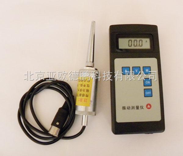 DP-ZDY-振動測量儀/振動、頻率分析儀