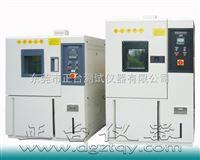 湿热老化机,湿热老化试验机