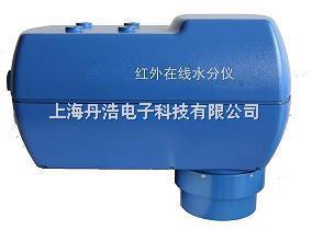 粮食在线水分测量仪|小麦水份测量仪|稻谷水分测定仪