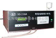 硅酸根分析仪(数字式+打印),上海硅酸根分析仪厂家