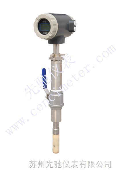 LDC-插入式電磁流量計