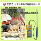 FD-F2耐火材料水分仪,陶瓷粉料水分测量仪