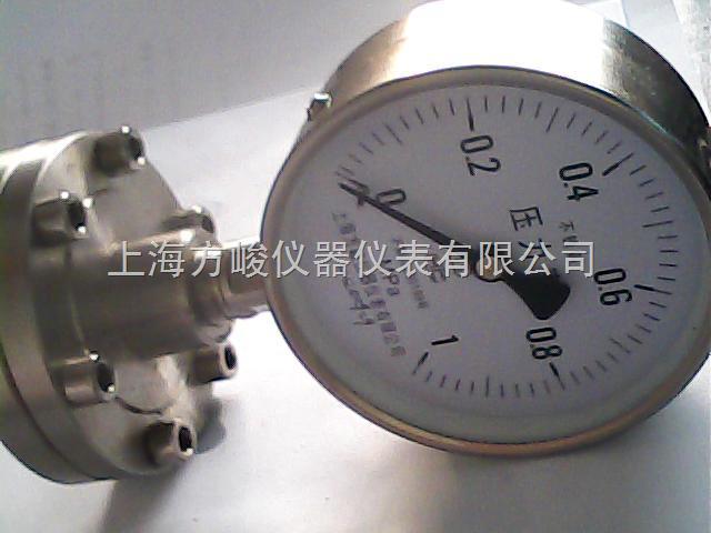 隔膜不锈钢压力表