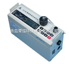 便攜式激光粉塵儀LD-3C實驗室環保加熱供產品