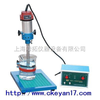 高速分散机,生产高速分散机,上海高速分散机