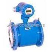 卫生型电磁流量传感器LDG-100W