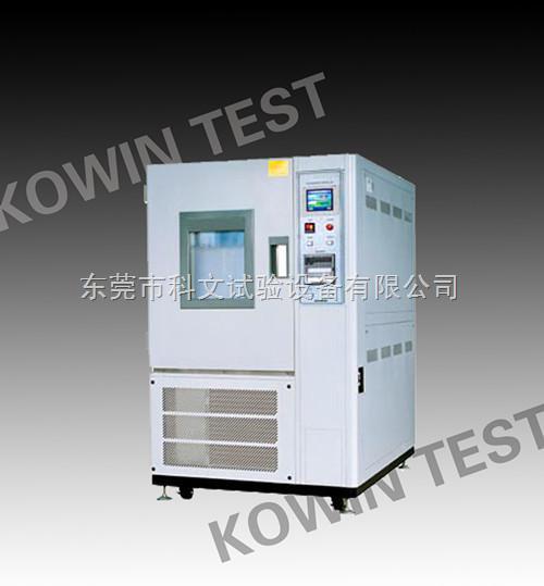 高低温交变湿热试验箱,高低温湿热试验箱