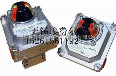 ALS-600不銹鋼閥門限位開關