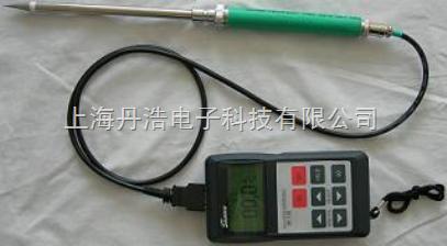 【丹浩牌】高精度水分测量仪|蔬菜测水仪|南瓜水分仪