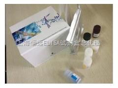 进口白介素,鸡白介素6 ELISA试剂盒