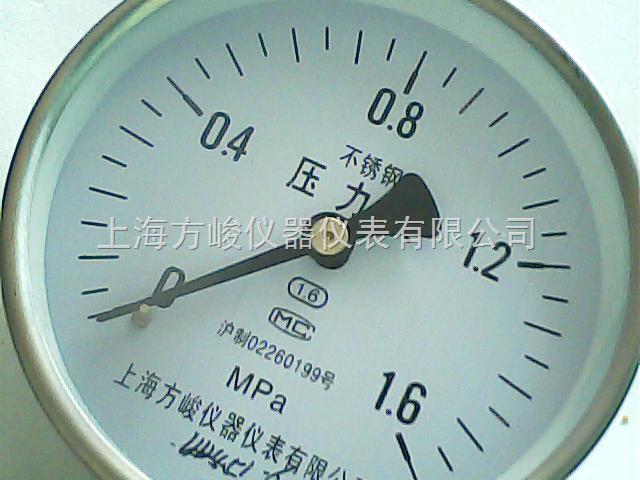 YBF-60上海方峻