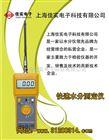 FD-C1塑料粒子水分仪,塑料颗粒水份仪