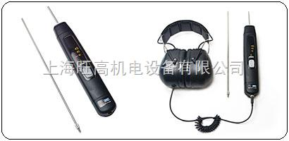 SKF电子听诊器TMST3,机械设备运行过程故障听诊器TMST3,SKF故障诊断仪