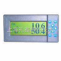 KSDR-212-S1 雙通道液晶顯示儀表(帶記錄)