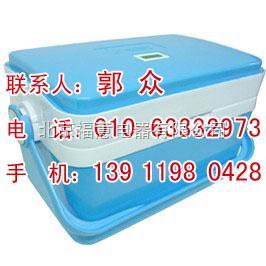 低温疫苗冷藏箱
