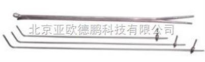 S型皮托管(可拆卸)