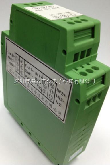 RS485转4-20mA,数字隔离器,配电变换器