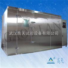 GT-TH-S-8000G恒溫恒濕房,大型恒溫恒濕房