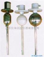 OKD-10110S 不锈钢液位传感器《江苏仪华》好品质