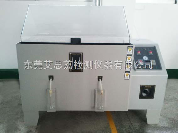硫酸盐干湿循环试验设备
